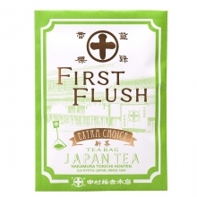 <font color='FF8D23'>新茶ティーバッグ</font><br/>『First Flush』<br/>